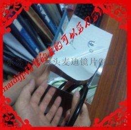 广东厂家 0.5mmPC镜片 PET镜片 环保镜片 双面镜片