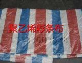 建筑工地防水彩条布生产厂家