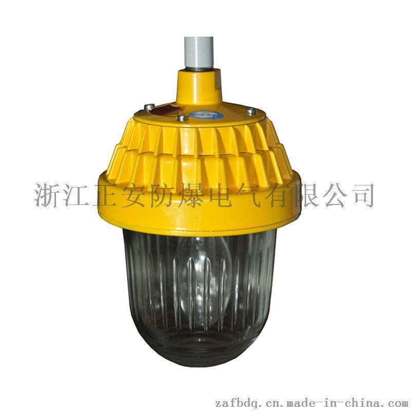 海洋王BPC8720防爆平檯燈
