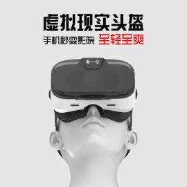 趣迷VR01款超轻虚拟现实VR3DBOX眼镜