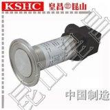 HCW500S卫生平膜型压力变送器