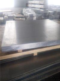 7075-T6特厚铝板 2024铝板 中厚铝板