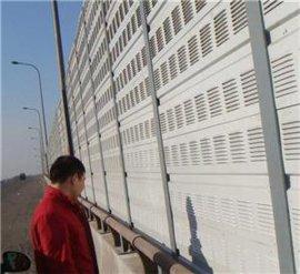 高速公路两侧隔离挡板@轨道铁轨棚式声屏障@桥梁透明金属混合隔音板