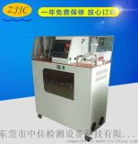 厂家供应 电线耐干湿电弧试验装置