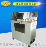 电线耐干湿电弧试验装置