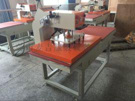 厂家供应双工位烫画机 服装烫画机 气动烫画机