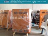 ZN23-40.5,ZN23-40.5配弹簧电磁操作机构