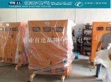 ZN23-40.5,ZN23-40.5配彈簧電磁操作機構