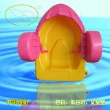 廠家批發直銷 2016新款福龍款式多樣兒童手搖船  親子手搖船
