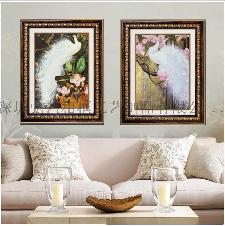 定制批发  复古美式装饰画 酒店沙发背景客厅壁画餐厅有框挂画