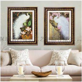 定制批發高檔復古美式裝飾畫 酒店沙發背景客廳壁畫餐廳有框掛畫