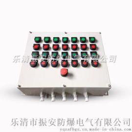 防爆控制箱,BXK系列防爆控制箱生产厂家