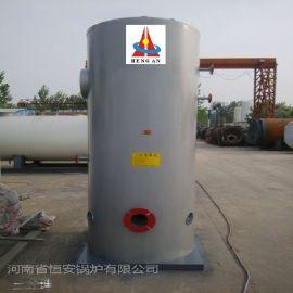 0.3吨燃气蒸汽锅炉、立式天然气锅炉、恒安制造