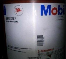 美孚优力达N2高温轴承润滑脂MOBIL UNIREX N3高速轴承电机润滑脂