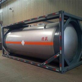 湖北润力20英尺罐式集装箱
