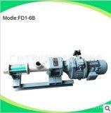FD1-6B环保污水加药螺杆泵