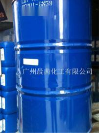 台湾2EHP 棕榈酸异辛酯