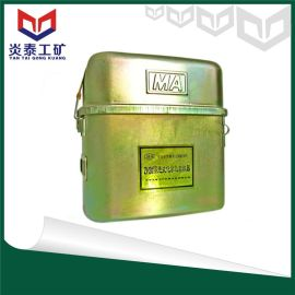 ZH30化学氧自救器 30分钟化学氧自救器 煤矿用自救器
