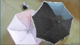 五折伞、广告礼品伞、女式折叠礼品伞、五折伞定制