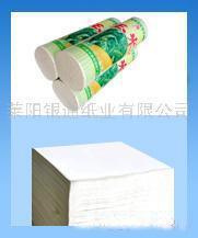 挂面包装纸,食品包装纸(787)