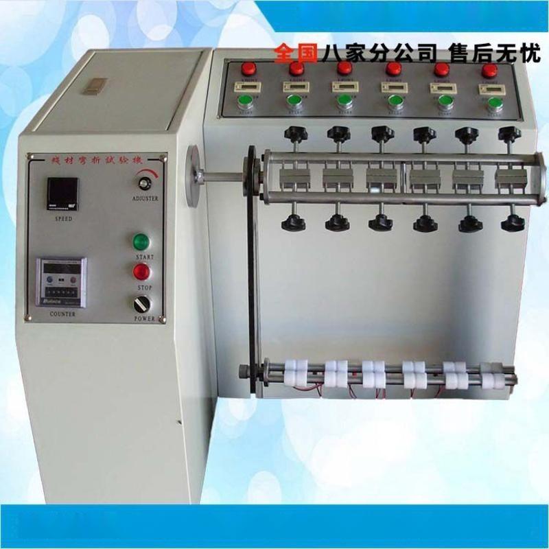 廠價直銷 線材6組式搖擺試驗機 壽命測試儀