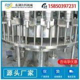 廠家定製碳酸飲料灌裝機 三合一灌裝機械設備 桶裝水全自動灌裝機