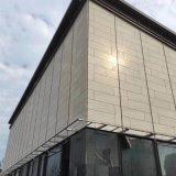 广东镂空铝单板幕墙 商场门头广告牌铝单板厂家定制镂空字艺
