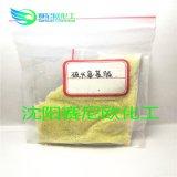 硫代氨基脲 氨基硫脲 分析纯AR