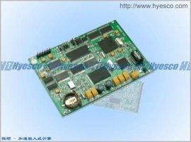 AT91SAM9263-ARM核心板