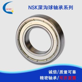 NSK 日本进口 6207ZZ/C3 双面密封深沟球轴承 量大从优 货真价实