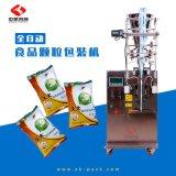 廠家直銷氣動顆粒機 全自動活性炭竹炭顆粒包裝機 立式制袋顆粒機