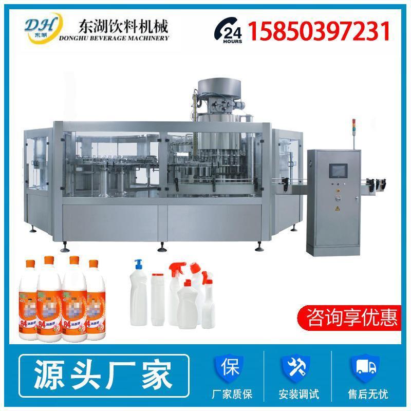 消毒水免洗洗手液灌装机 消毒液灌装机 酒精灌装机生产线