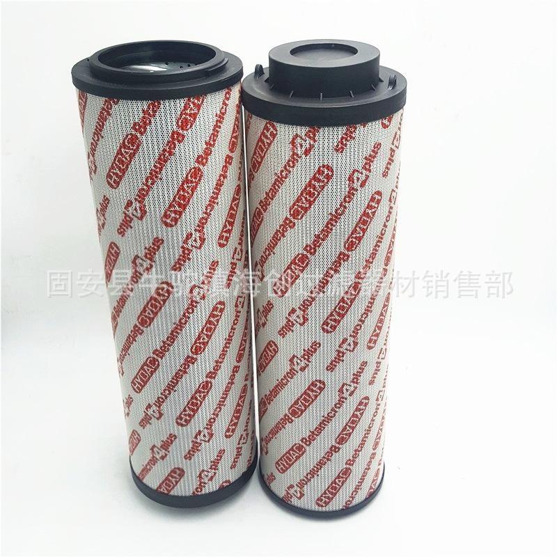 廠家直銷 1300R040AM風電液壓站油過濾器芯