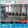 全自动饮料灌装机碳酸饮料灌装生产线直线灌装机 食用油灌装机