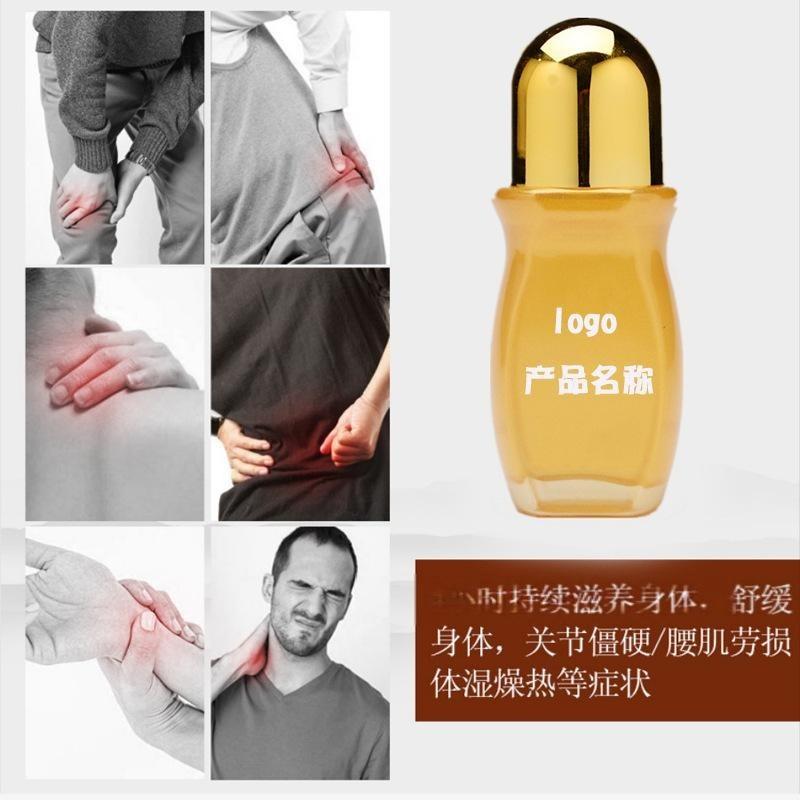 益掌通背油 排油灸要瘦蜂灸液  一抹量子掌灸液 一抹熱姜神能量液
