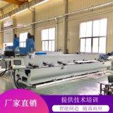 【厂家供应】明美 铝型材数控加工中心 工业铝加工设备 质保一年