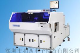 浙江和西汉尼赛HS-420C高速卧式联体插件机