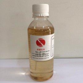 供应乳化剂DNS-12|专有组分|汽车清洗剂|家用洗涤剂|汉科科化