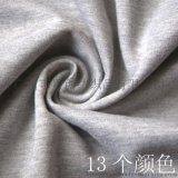 空氣層針織面料 32sCVC加厚健康布 保暖外套校服運動布料