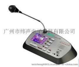 迪士普会议系统DSPPA智能会议系统智能数字会议系统12通道翻译单元D6229