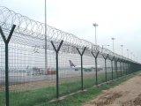 供应刀片刺网护栏 监狱防护网 机场护栏网
