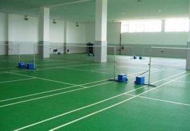 珠海金湾羽毛球场,室内PVC运动地板报价及翻新