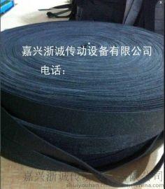 黑绒包胶带 黑绒布