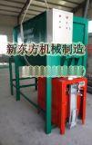 干粉砂浆包装机(DFG)