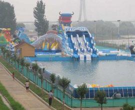 移动水上乐园|移动水世界|支架游泳池|支架水池|移动游泳池
