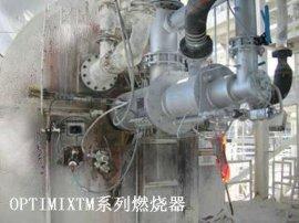 燃烧器生产厂家燃烧器供应商沈阳燃烧器公司