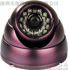 车载金属海螺摄像头/24灯海螺车载摄像机