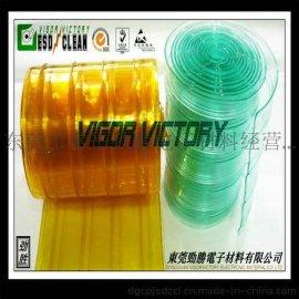 PVC防静电网格帘 防静电透明网格帘 防静电黑色网格帘