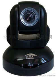 金视天 KST-M8UV10H 高清USB10倍变焦 会议摄像机