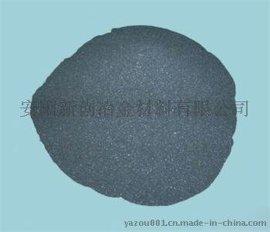 厂家直销焊条用SI68%-75%硅铁粉